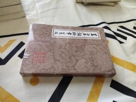 姜白石词编年笺校(平)(中国古典文学丛书) [宋]姜夔 著 上海古籍出版社