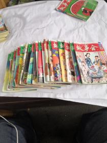 故事会.2015年1至22期差8.21共20册合售.