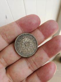 黄花冈两角小银币