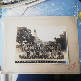 广州老照片  广州一师第六届毕业生语文科五班师生留影