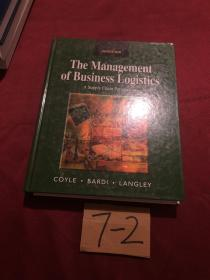 the management of business logistics