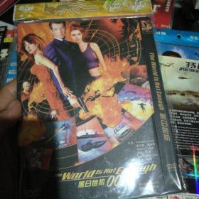 黑日危机DVD