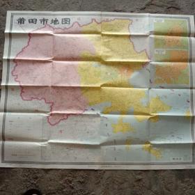 莆田市地图(1987)