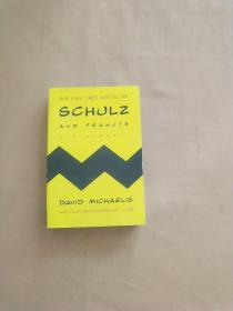 Schulz and Peanuts: A Biography (Reprint Edition)