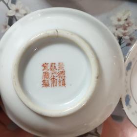 景德镇艺术瓷厂