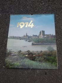 1974年摄影月历 上海人民出版社(13张全)  38宽33厘米