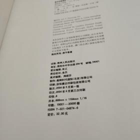 灌篮高手原画集