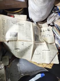 长春日报 1959年4月3日