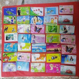 中国网通小灵通充值卡  35张共售(已用)含周杰伦卡