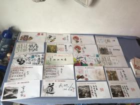 奚文洲、楼纪云、顾建明、李巾棠、王葆平、张舫、周国忠、荀为标 等 书画家签名  45个信封 合售