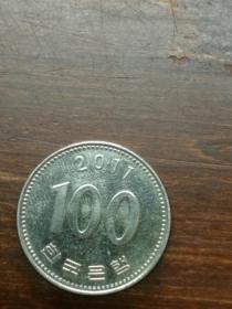 2011年韩币100元
