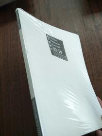 故宫博物院院刊(2014年2期)(总172 期)    原版全新