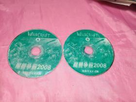 游戏盘:魔兽争霸2008(2CD)(简体中文正式版)