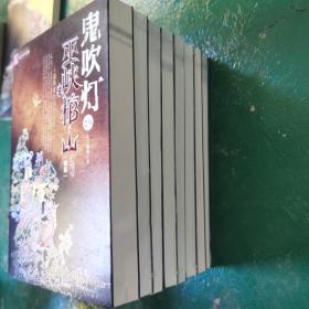 鬼吹灯新版1-8册合售【天下霸唱 著】.