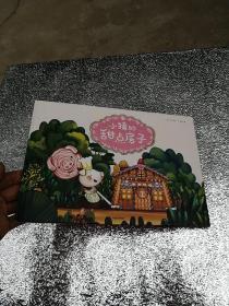 小猪的甜点房子