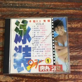 VCD 泳装卡拉OK专辑