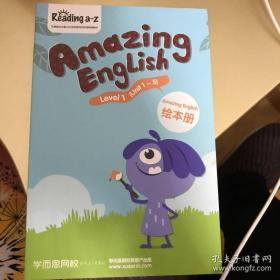 Amazing English 绘本册