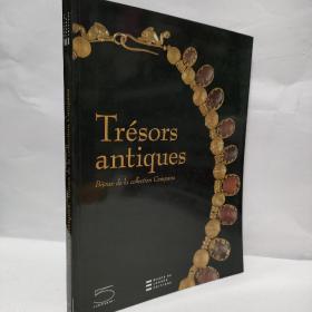 tresors antiques bijoux de la collertion campana 古董珠宝首饰
