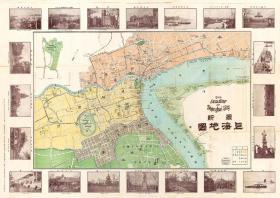 古地图1908 最新上海地图。纸本大小54.84*77.47厘米。宣纸艺术微喷