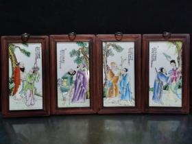 下乡收货精品珠山八友-王大凡,手绘粉彩瓷板画,