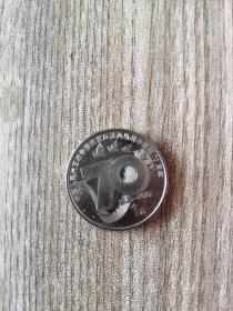 2015抗日战争胜利70周年纪念币