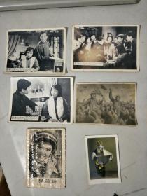 六七十年代黑白影视剧照片,有一张京剧人物后加彩,六张合售