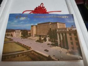 清华大学1985年贺年卡带1985年日历,品质如图