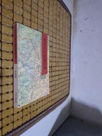 北京历代建制沿革