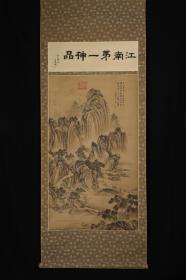 回流字画 回流书画 仿古山水画 中堂 大幅 七八十年代出口创汇品;日本回流字画 日本回流书画