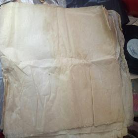 老竹纸宣纸大约50张,50*46公分