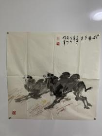 王维辛国画一幅195