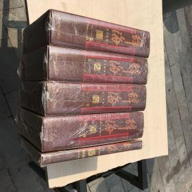 辞海  全五册  全5册  1999年版彩图珍藏本