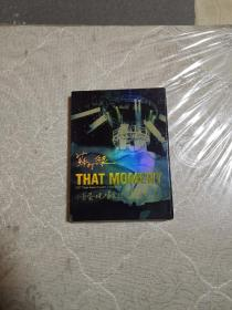 苏打绿 小巨蛋  现场全纪实DVD(盒装,双碟。)