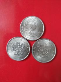 植树节纪念币【三枚全】