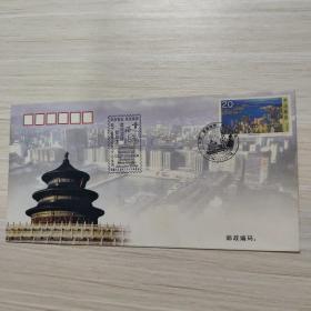 信封:粤港深情邮票传-中国、香港邮票、邮品巡回展-纪念封/首日封