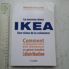 La success story Ikea  法文法语法国