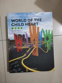 童心世界:儿童游乐社设施