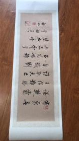 启功 题虞姬别楚。纸本大小31.97*90.44厘米。宣纸艺术微喷复制。非偏远包邮