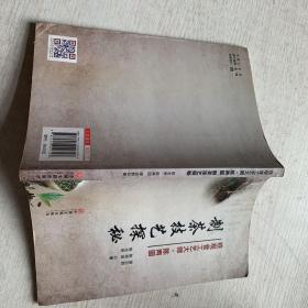 制茶技艺探秘