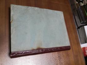 日文珂罗版 元明古画 图版一册 共351页