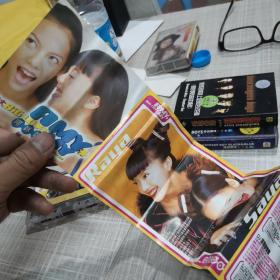 磁带:爱最大 阿妹妹(歌名看图片)带歌词