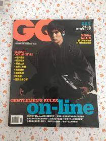 GQ潇洒 国际中文版 2009年 158期 封面人物 周渝民