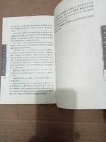 家住六朝烟水间:南京(古城文化随笔)