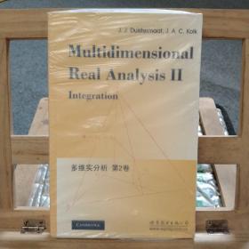 多维实分析(第1卷第2卷)两本合售