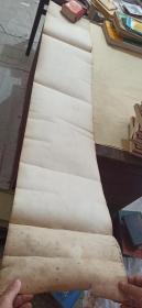 青海风光(老照片)(实物拍摄,,整体品如图,有几处折痕)