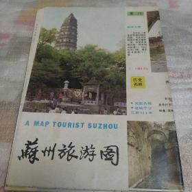 苏州游览图