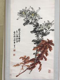 温州著名画家金作镐菊花 赠林艺 立轴 88x46cm