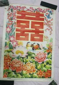 四川版对开年画鸳鸯双喜图。。