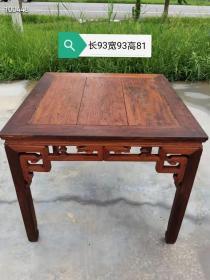 民初时期,炸镇木八仙桌一台,包浆红润,纹理清晰漂亮,大尺寸,值得拥有,尺寸如图