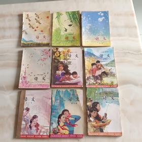 六年制小学课本 语文(1、2、3、4、5、8、9、10、12)9本合售